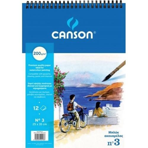 Canson Μπλοκ Ακουαρέλλας Νο 3