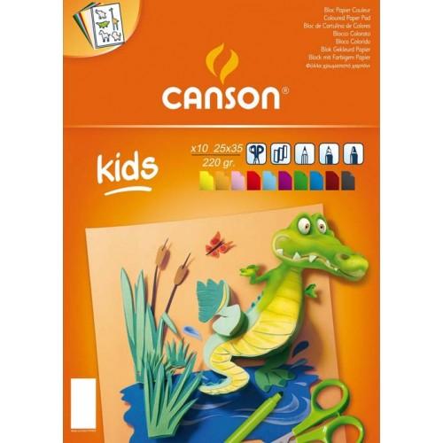Canson Μπλοκ Κανσόν Kids Πολύχρωμο